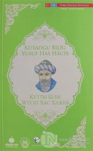 Kutadgu Bilig (Türkçe - Kazak Türkçesi) Yusuf Has Hacib