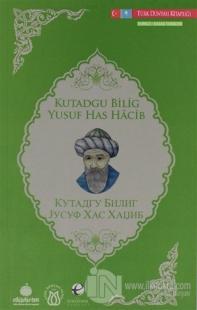 Kutadgu Bilig (Türkçe - Kazakça)