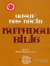 Kutadgu Bilig