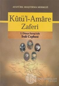 Kutü'l-Amare Zaferi