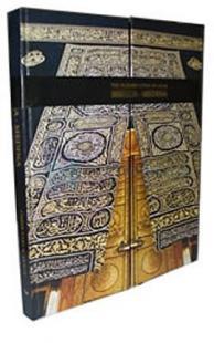 Les Villes Saintes de Islam la Mecque Medine - Mekke Medine Foto Albüm