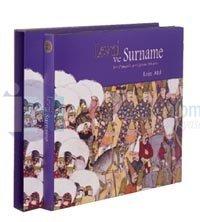 Levni ve SurnameBir Osmanlı Şenliğinin ÖyküsüÖzel Kutusu İçinde