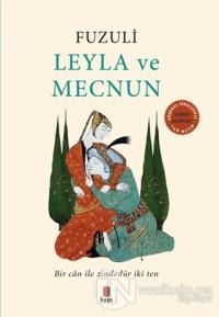 Leyla ve Mecnun Fuzuli