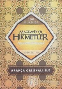 Magdaviyya Hikmetler (1. Kitap) Seyyid Mecdi Dawoud