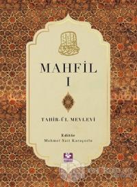 Mahfil 1