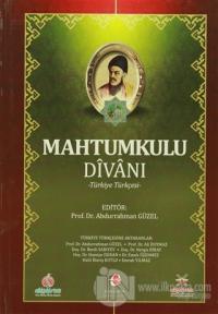 Mahtumkulu Divanı (Türkiye Türkçesi) (Ciltli)