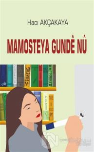 Mamosteya Gunde Nu