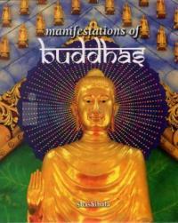 Manifestations of Buddhas