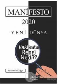 Manifesto 2020 - Yeni Dünya