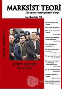 Marksist Teori Dergisi Sayı: 1