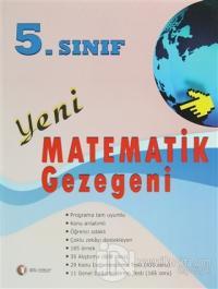 Matematik Gezegeni 5. Sınıf (2 Kitap - 1 Genel Değerlendirme  Test Kitabı)