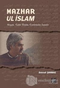 Mazhar Ul İslam