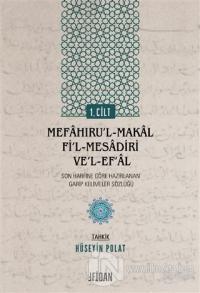 Mefaḫıru'l-Makal fi'l-Mesadiri ve'l-Ef'al Cilt 1