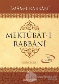 Mektubat-ı Rabbani 2 Cilt Takım (Şamua) (Ciltli)