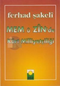 Mem ü Zin'de Kürt Milliyetçiliği