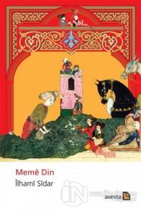 Meme Din