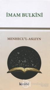 Menhecu'l-Asleyn