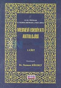 Mesnevi Edebiyatı Antolojisi 1. Cilt