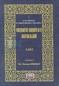 Mesnevi Edebiyatı Antolojisi 2. Cilt
