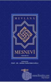 Mesnevi Mevlana: Tam Metin (2. Hamur) (Ciltli)