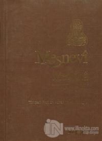 Mesnevi Tam Metin - Küçük (6 Cilt Takım)