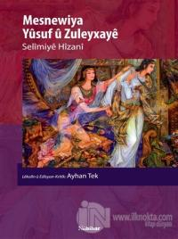 Mesnewiya Yusuf u Zuleyxaye