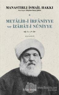 Metalib-i İrfaniyye ve İzahat-i Nuniyye