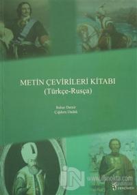 Metin Çevirileri Kitabı (Türkçe - Rusça) %10 indirimli Bahar Demir