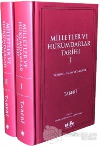 Milletler ve Hükümdarlar Tarihi Tarihu'l-ümem ve'l-mülük (2 cilt) (Ciltli)
