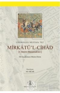 Mirkatü'l-Cihad