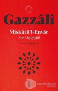 Mişkatü'l - Envar