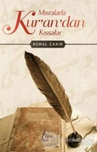 Mısralarla Kur'an'dan Kıssalar