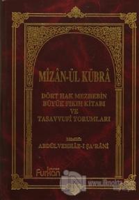 Mizan-ül Kübra (Ciltli)