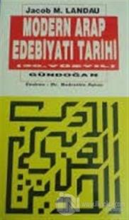 Modern Arap Edebiyatı Tarihi