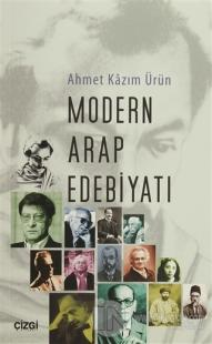 Modern Arap Edebiyatı