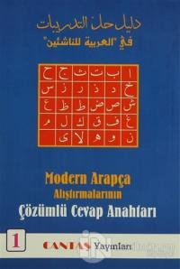 Modern Arapça Alıştırmalarının Çözümlü Cevap Anahtarı 1