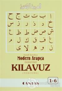 Modern Arapça Kılavuz (Terceme)