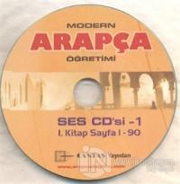 Modern Arapça Öğretimi - 1 Ses CD'si