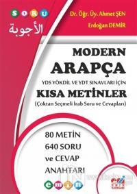 Modern Arapça YDS Yökdil ve YDT Sınavları İçin Kısa Metinler (Çoktan S