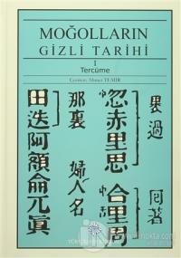 Moğolların Gizli Tarihi (Ciltli)