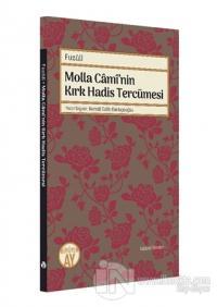 Molla Cami'nin Kırk Hadis Tercümesi