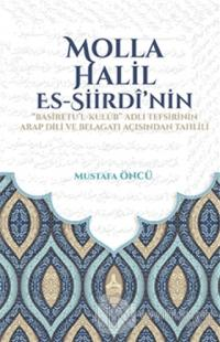 Molla Halil Es-Siirdi'nin Basiretu'l-Kulub Adli Tefsirinin Arap Dili ve Belagatı Açısından Tahlili