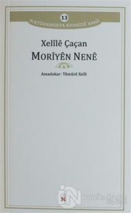 Moriyen Nene