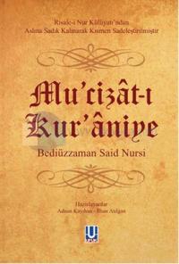 Mu'cizat-ı Kur'aniye