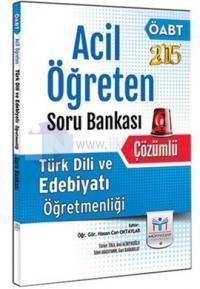 Müfredat 2015 ÖABT Türk Dili Ve Edebiyatı Öğretmenliği Acil Öğreten So