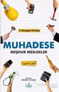 Muhadese