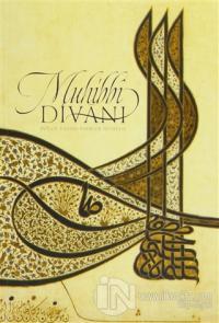Muhibbi Divanı - Bölge Yazma Eserleri Nüshası