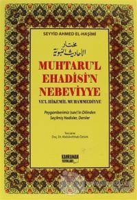 Muhtaru'l Ehadisi'n Nebeviyye Ve'l Hikemil Muhammediyye (2. Hamur) (Ciltli)