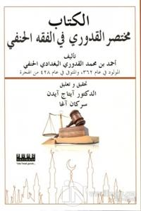 Muhtasar Kuduri (Arapça)
