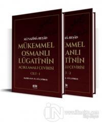Mükemmel Osmanlı Lügati'nin Açıklamalı Çevirisi (2 Kitap)